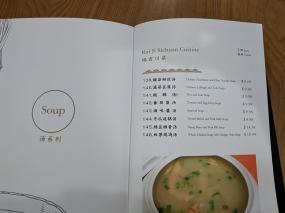 Rui Ji Sichuan, Menu, Soup