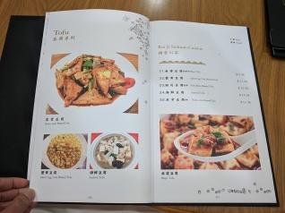 Rui Ji Sichuan, Menu, Tofu