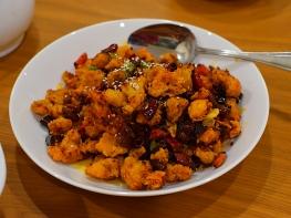 Rui Ji Sichuan, Sichuan popcorn chicken