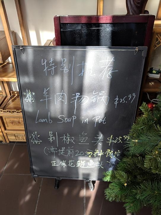 Rui Ji Sichuan, Specials