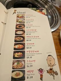 Ahgassi Gopchang, Menu, meal