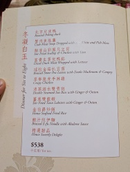 Crown Princess, Menu for 10