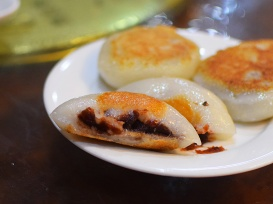 Mandarin Kitchen, Bean paste dumplings, filling