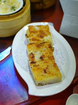 Rosewood, Turnip cake