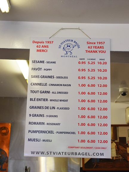 St Viateur, Bagel prices