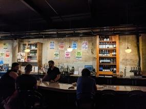 Baby Wale, Bar