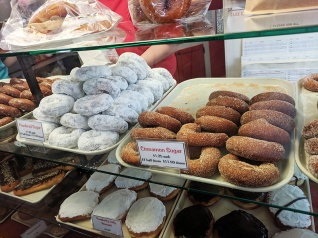 World's Best Donuts, Cinnamon sugar