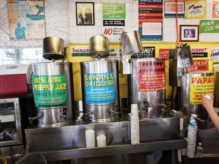 Gray's Papaya, Juices