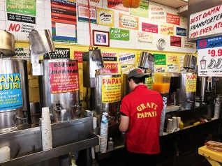 Gray's Papaya, Juicing