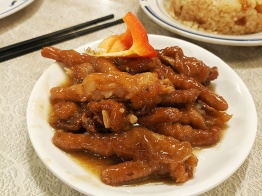Nom Wah, Chicken Feet