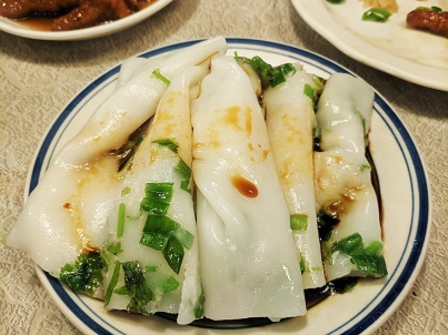 Nom Wah, Cilantro and Scallion Rice Rolls