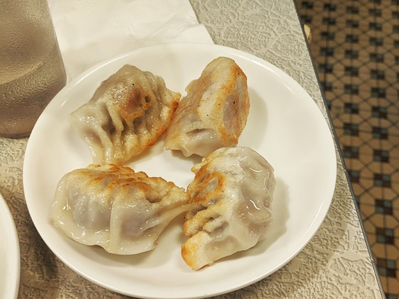 Nom Wah, House Special Pan Fried Dumplings