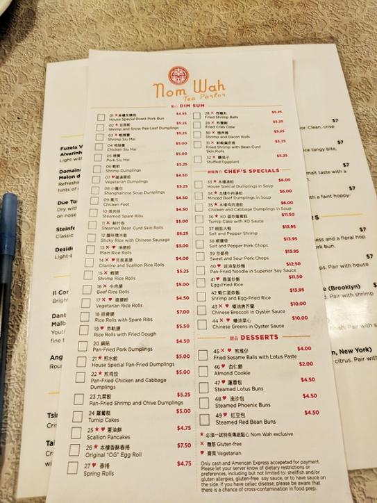 Nom Wah, Order sheet
