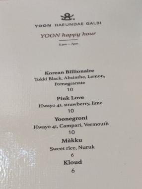Yoon Haenundae Galbi, Cocktails