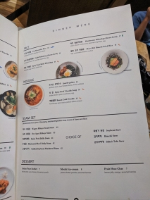 Yoon Haenundae Galbi, Menu, rice, noodles and dessert