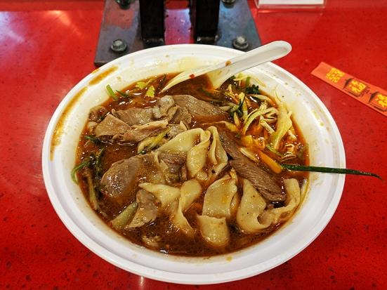 Chelsea Market, Very Fresh Noodle, Lamb