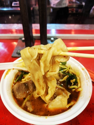 Chelsea Market, Very Fresh Noodle, Noodle