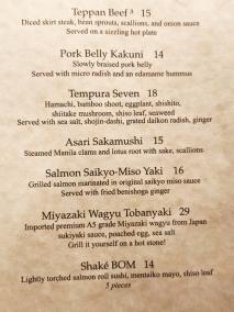 Ippudo Ramen, Menu, Specialty appetizers