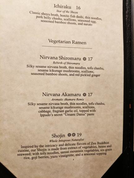 Ippudo Ramen, Menu, Vegetarian ramen