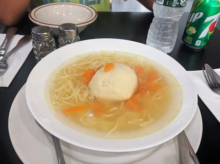 Pastrami Queen, Matzo ball soup