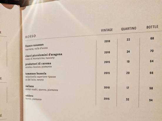 Rezdora, Quartino, Rosso