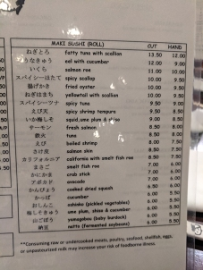 Sushi of Gari, Menu, Maki sushi