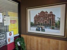 Tandoor, Entrance