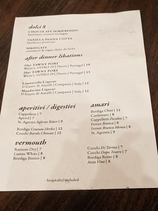 Hyacinth 2, Desserts