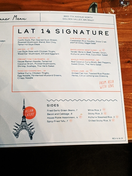Lat14, Signature dishes, sides