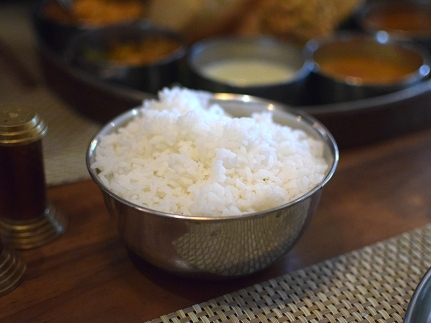Bagundi 2, Rice
