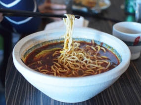Magic Noodle, Chongking Spicy Noodle Soup2