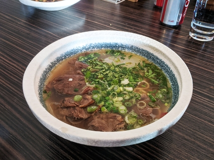 Magic Noodle, Lanzhou Noodle Soup