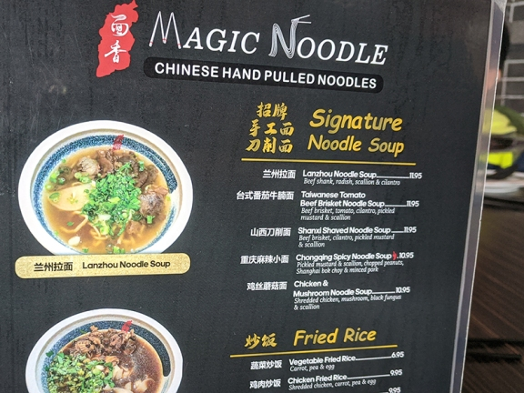 Magic Noodle, Menu