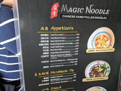 Magic Noodle, Menu3