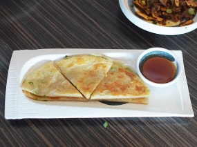 Magic Noodle, Scallion Pancake