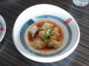 Magic Noodle, Sichuan Wonton in Chilli Oil