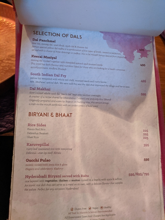 Jamun, Menu, Dal and Rice