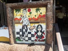 Martin's Corner, Entrance art