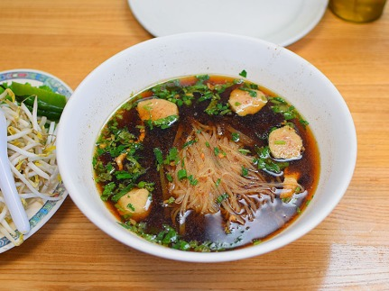 Bangkok Thai Deli 5, Boat Noodles, Pork