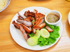 Bangkok Thai Deli 5, Deep-fried Pork