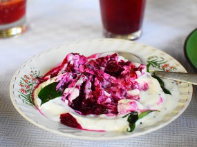 Palácio Do Deão, Beetroot Salad, mixed