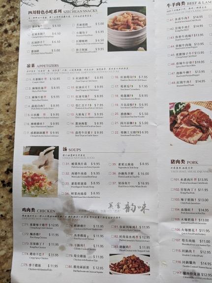 Grand Szechuan, Menu, Snacks, Appetizers, Soup, Chicken