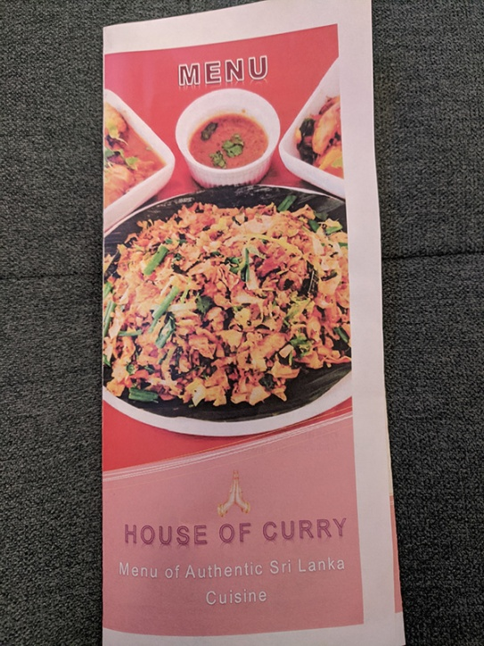 House of Curry, Takeout Menu
