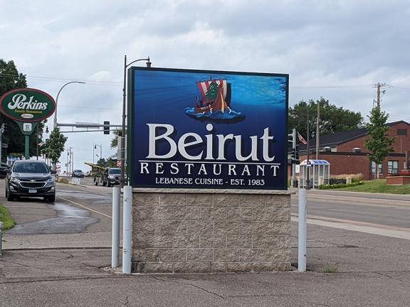 Beirut, Established 1983