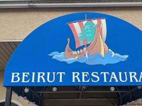 Beirut, Ship