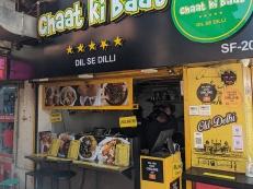 Chaat ki Baat, Counter 2