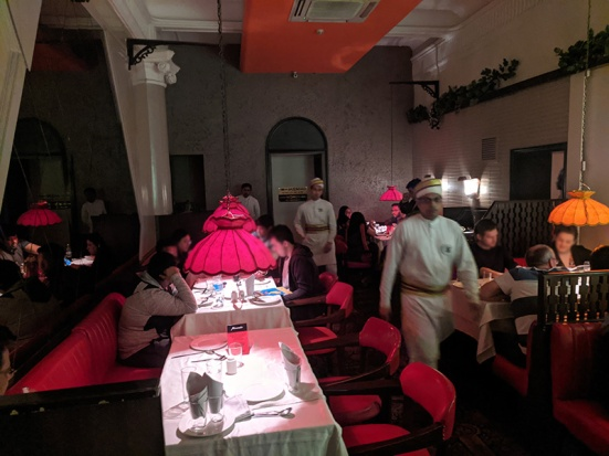 Mocambo, Dining Room