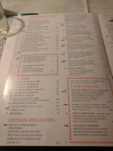 Mocambo, Menu, Appetizers, Chicken, Specials