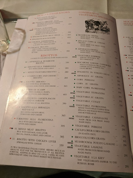Mocambo, Menu, Italian, Continental Vegetarian
