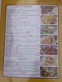 Thai Cafe, Menu, Appetizers, Soup